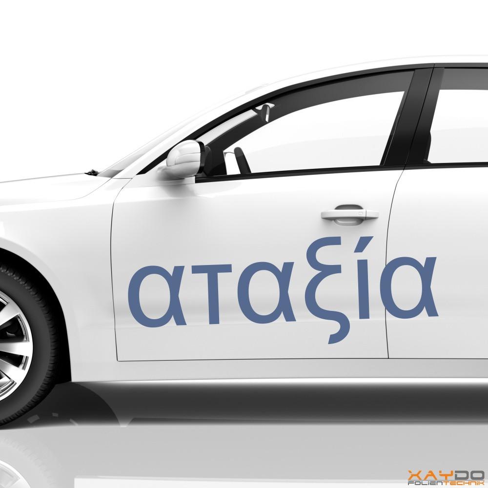 "Autoaufkleber Schriftzeichen ""Chaos"" (griechisch)"