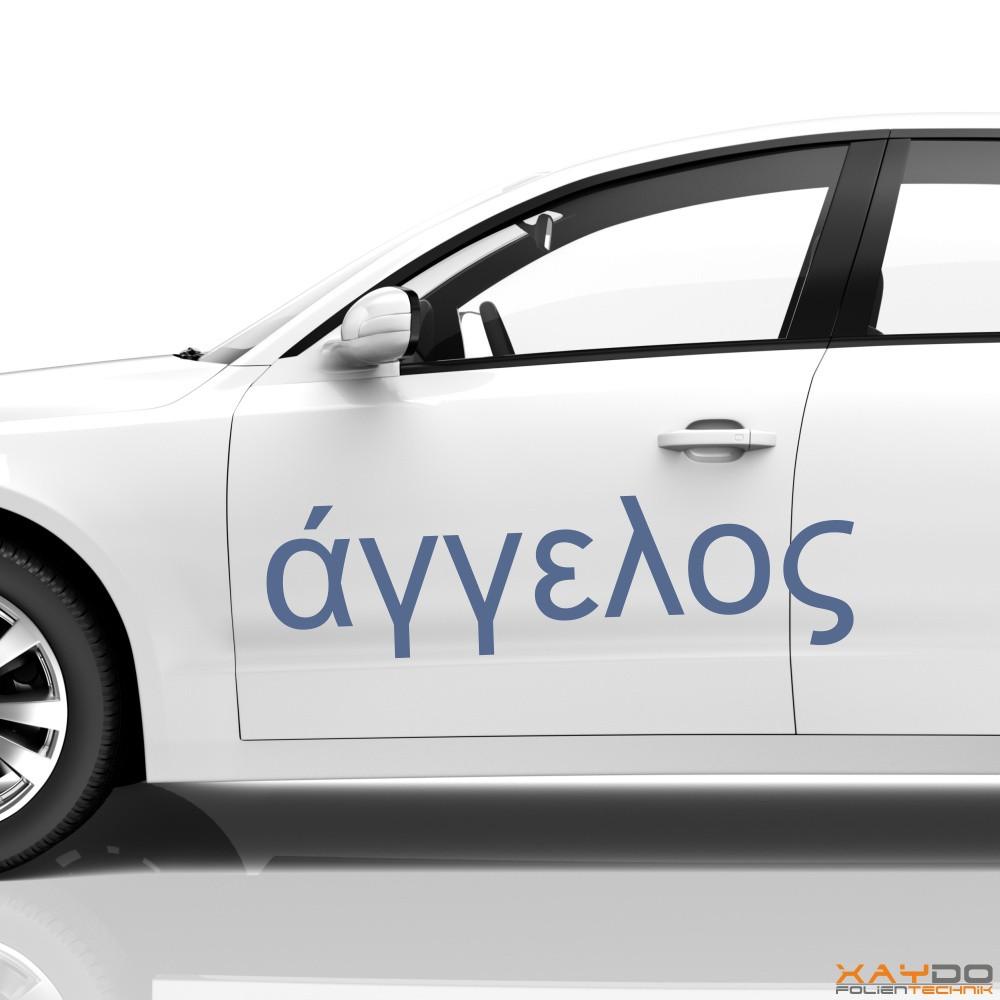 """Autoaufkleber Schriftzeichen """"Engel"""" (griechisch)"""