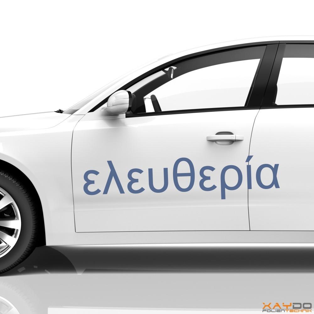 """Autoaufkleber Schriftzeichen """"Freiheit"""" (griechisch)"""
