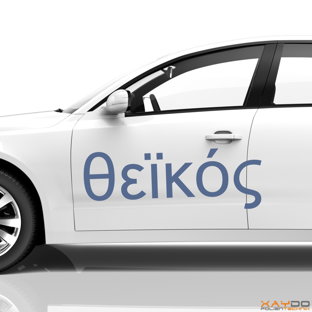 """Autoaufkleber Schriftzeichen """"Göttlich"""" (griechisch)"""