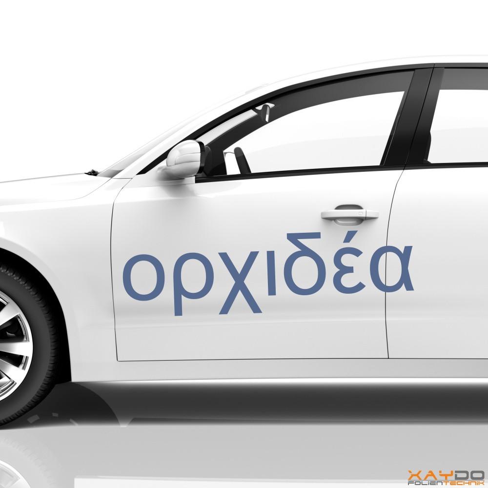 """Autoaufkleber Schriftzeichen """"Orchidee"""" (griechisch)"""
