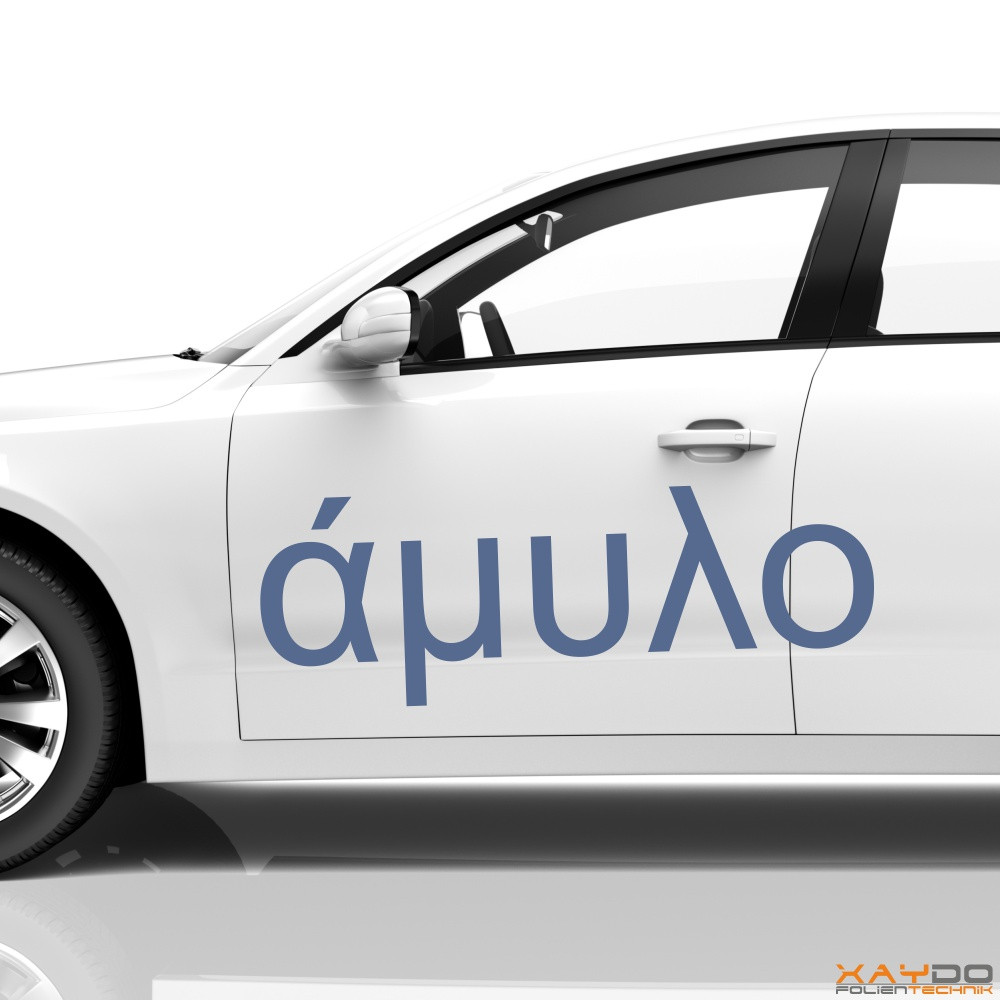 """Autoaufkleber Schriftzeichen """"Stärke"""" (griechisch)"""