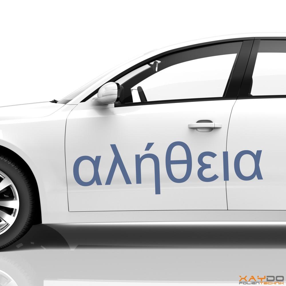 """Autoaufkleber Schriftzeichen """"Wahrheit"""" (griechisch)"""