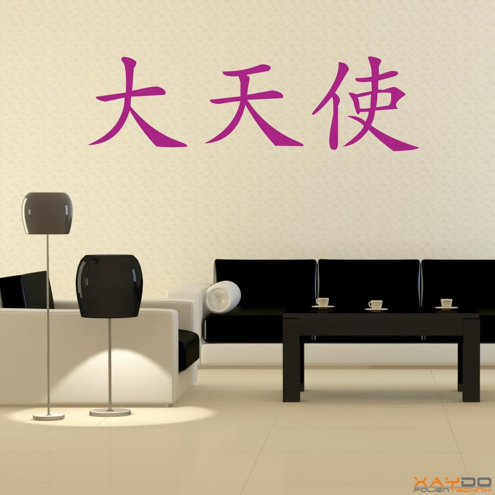 "Wandtattoo ""Erzengel"" (chinesisch)"