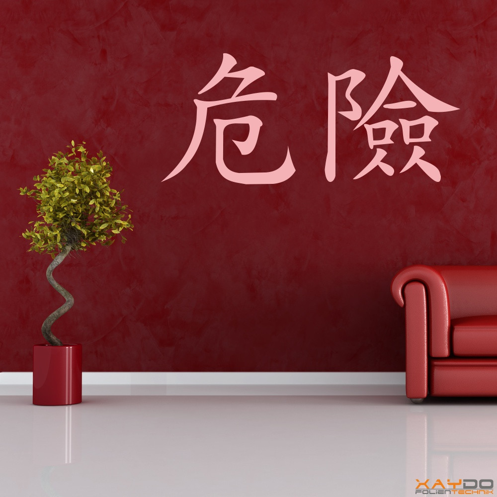 """Wandtattoo """"Gefahr"""" (chinesisch)"""