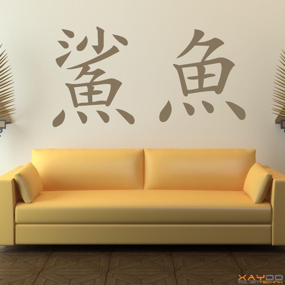"Wandtattoo ""Hai"" (chinesisch)"