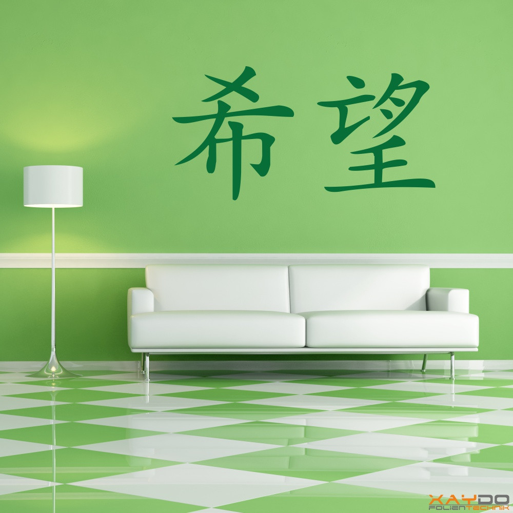 "Wandtattoo ""Hoffnung"" (chinesisch)"