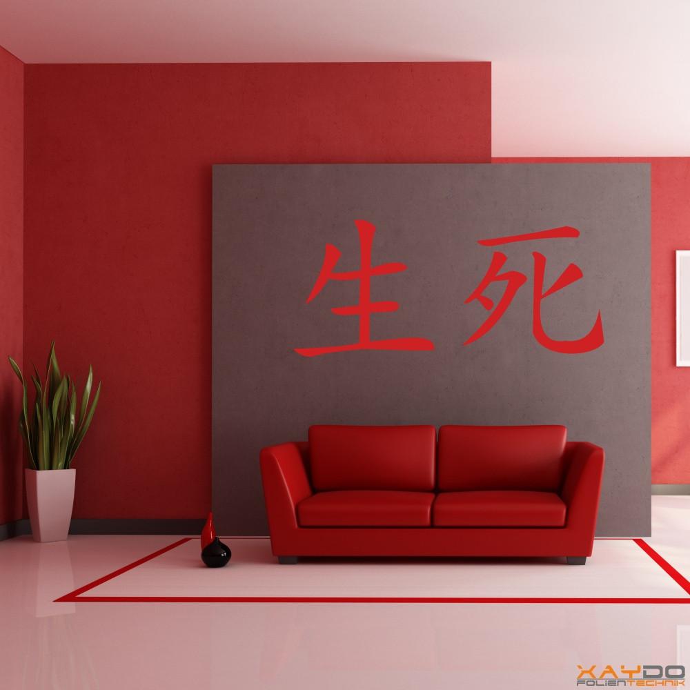 "Wandtattoo ""Leben & Tod"" (chinesisch)"