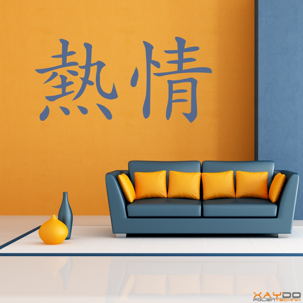"Wandtattoo ""Leidenschaft"" (chinesisch)"