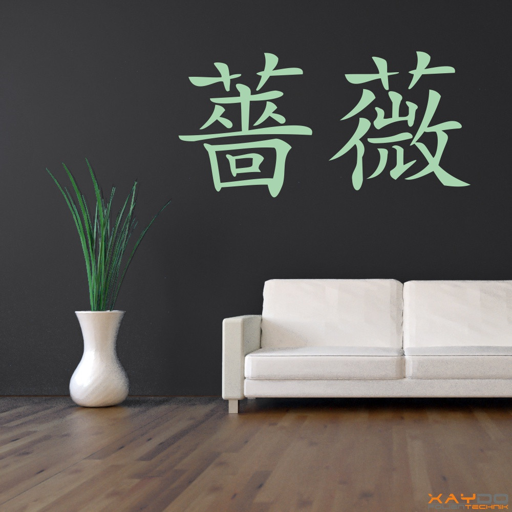 "Wandtattoo ""Rose"" (chinesisch)"