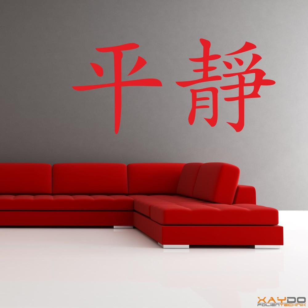 """Wandtattoo """"Ruhe"""" (chinesisch)"""