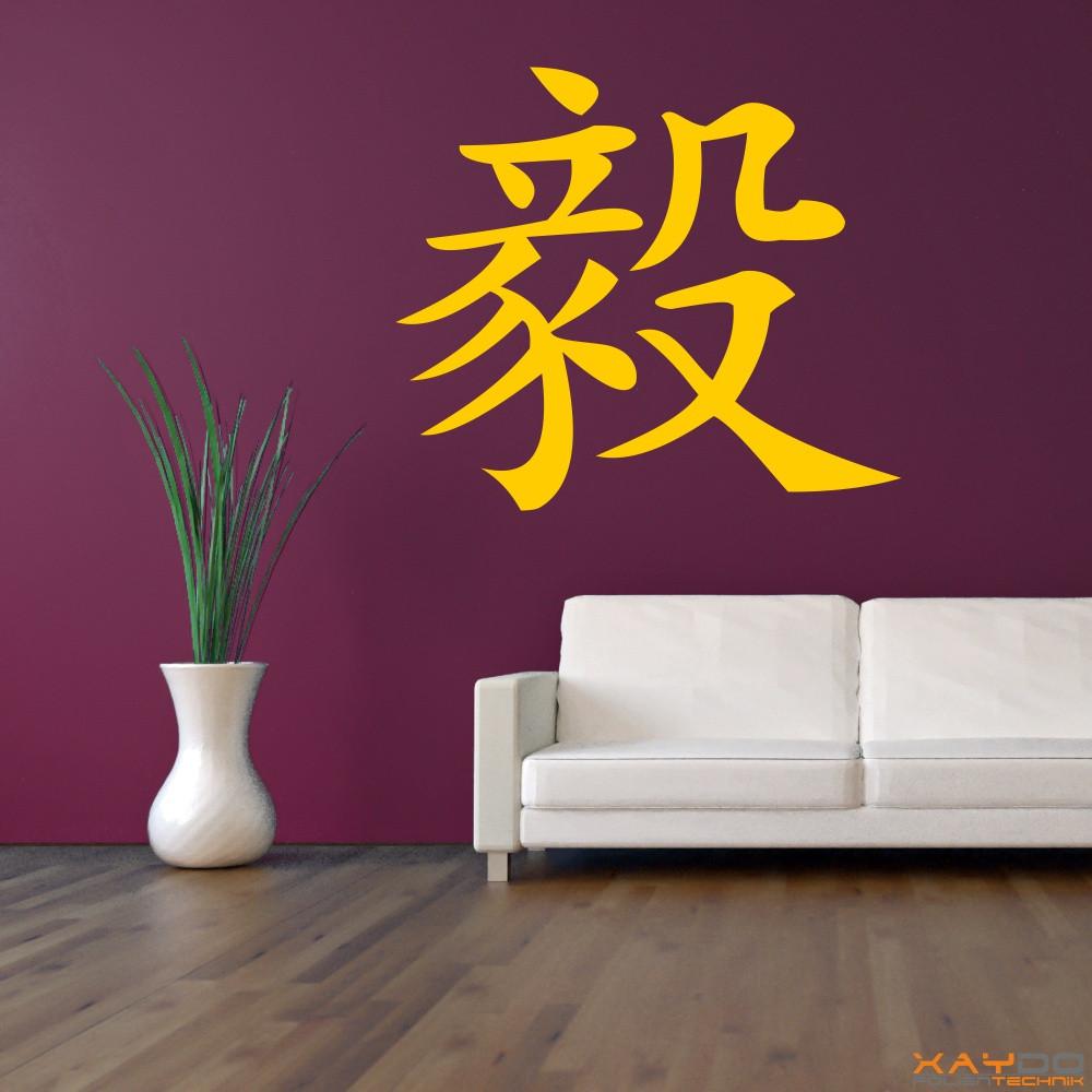 """Wandtattoo """"Stärke"""" (chinesisch)"""