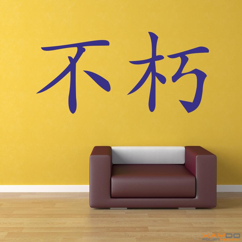 """Wandtattoo """"Unsterblichkeit"""" (chinesisch)"""