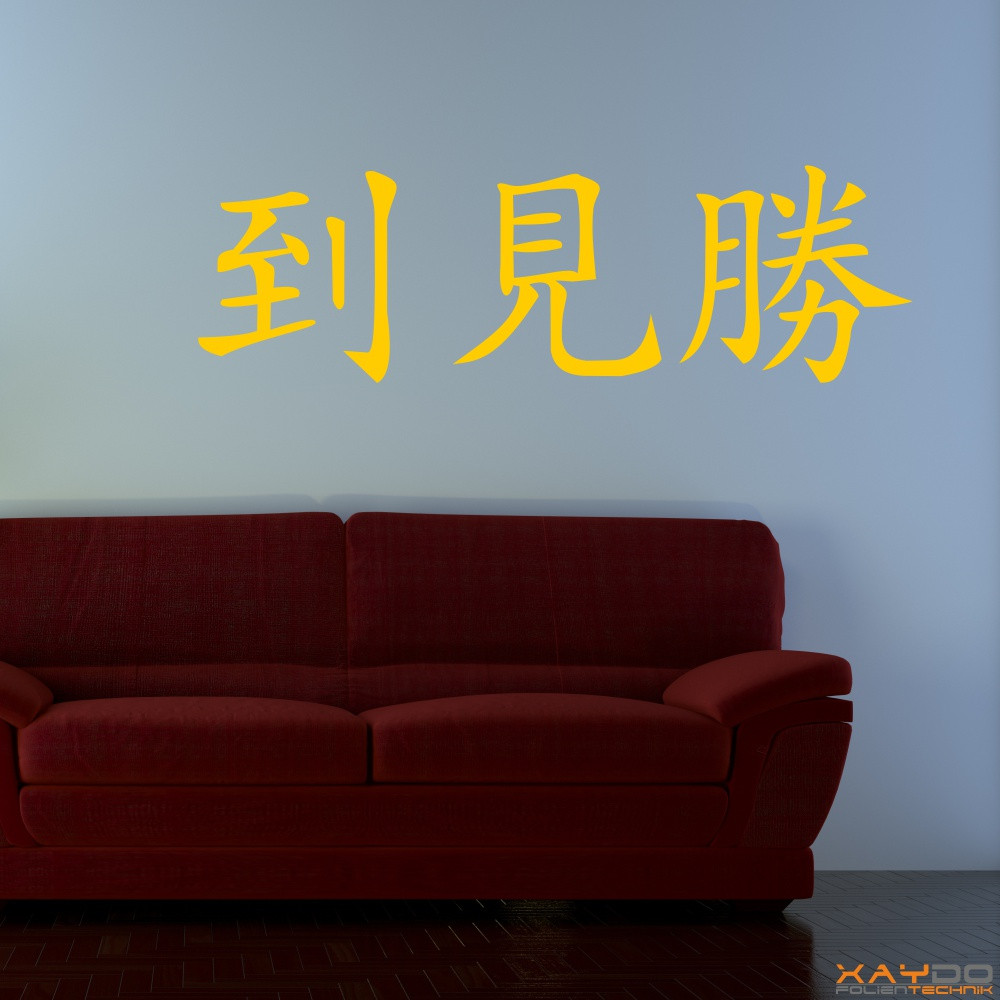 """Wandtattoo """"Veni Vidi Vici"""" (chinesisch)"""