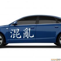 """Autoaufkleber Schriftzeichen """"Chaos"""" (chinesisch)"""