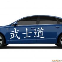 """Autoaufkleber Schriftzeichen """"Der Weg des Kriegers"""" (chinesisch)"""