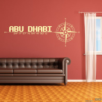 """Wandtattoo """"Abu Dhabi"""""""