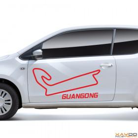 "Autoaufkleber ""Guangong"""