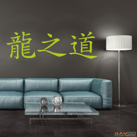 """Wandtattoo """"Der Weg des Drachen"""" (chinesisch)"""