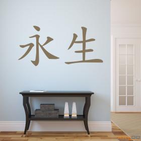 """Wandtattoo """"Ewiges Leben"""" (chinesisch)"""