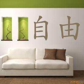 """Wandtattoo """"Freiheit"""" (chinesisch)"""