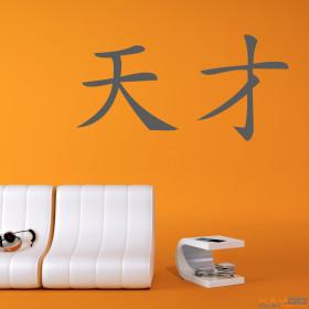 """Wandtattoo """"Genie"""" (chinesisch)"""