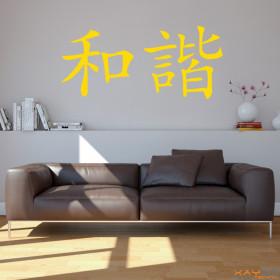 """Wandtattoo """"Harmonie"""" (chinesisch)"""
