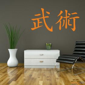 "Wandtattoo ""Kampfkunst"" (chinesisch)"