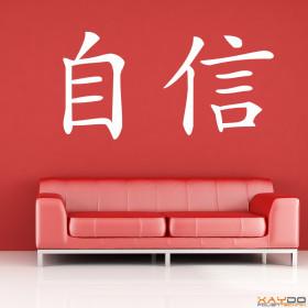 """Wandtattoo """"Selbstvertrauen"""" (chinesisch)"""