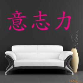 """Wandtattoo """"Willenskraft"""" (chinesisch)"""