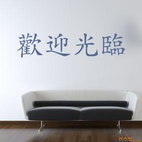 """Wandtattoo """"Willkommen"""" (chinesisch)"""