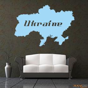 "Wandtattoo ""Ukraine"""